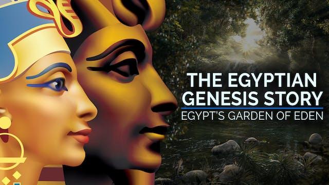 Were Arkhenatem & Nefertiti Adam & Eve