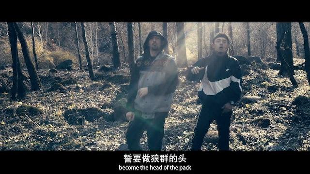 Jackson Turner Black Jack & Saber Liang Weijia [Wolves] HD official full version