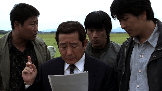 Promo - Memories of Murder