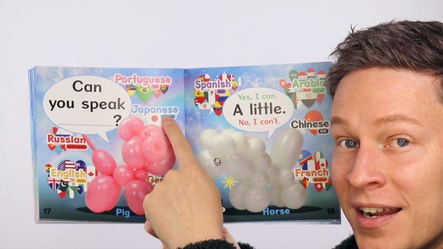 BalloonBook1JPshort