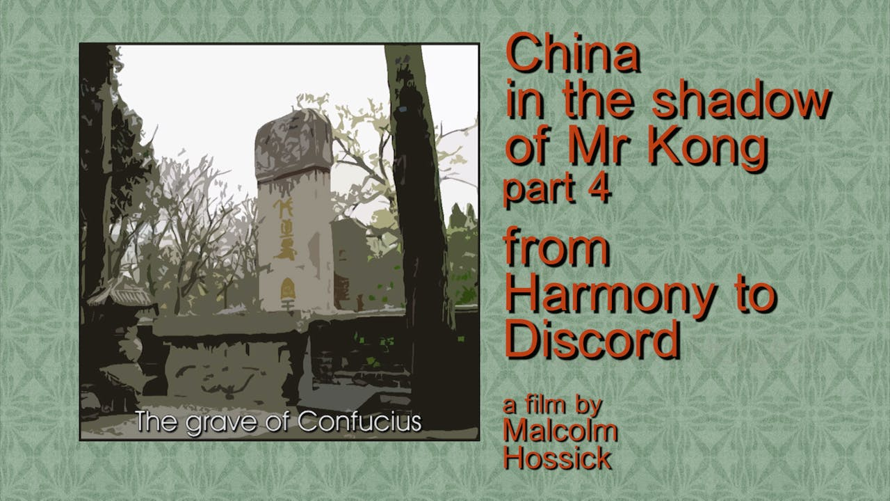 CHINA IN THE SHADOW OF MR KONG pt4 Harmony Discord