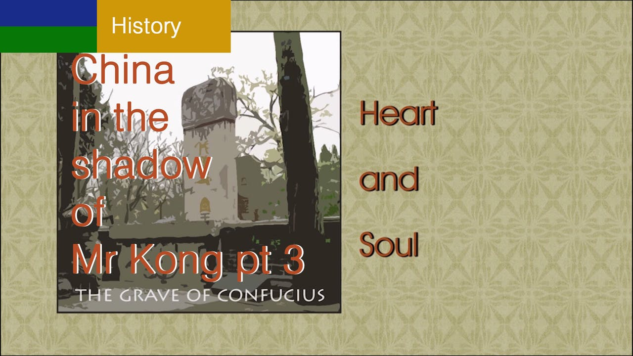 CHINA IN THE SHADOW OF MR KONG part 3