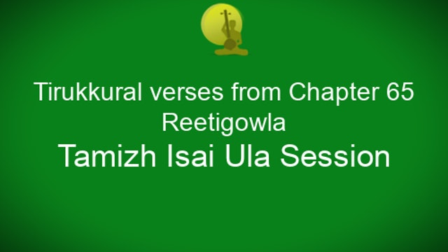 Tirukkural from Chapter 65 - Reetigowla - Sikkil Gurucharan