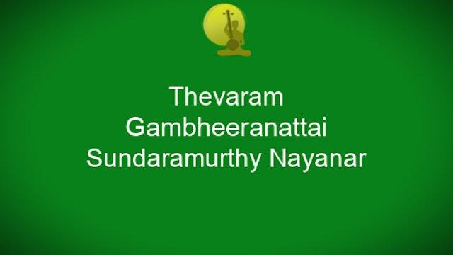 Thevaram - Gambheeranattai - Sundaramurthy Nayanar