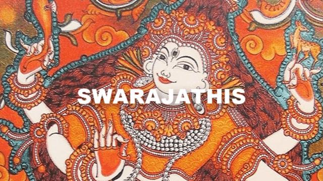 Swarajathis