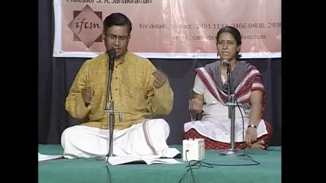 Shreeramachandra - Gowla - Geetam