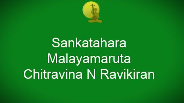 Sankatahara – Malayamarutam – Chitrav...