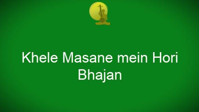 Khele Masaneme - Dr Sriram Parasuram