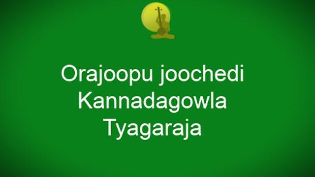 Orajoopu joochedi – Kannadagowla – Th...