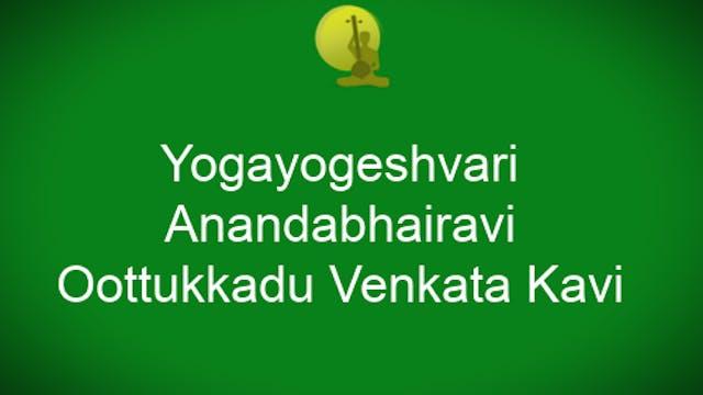 Yogayogeshvari – Anandabhairavi – Oothukkadu Venkata Kavi