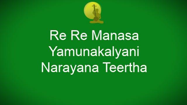 Rere manasa - Yamunakalyani - Narayan...