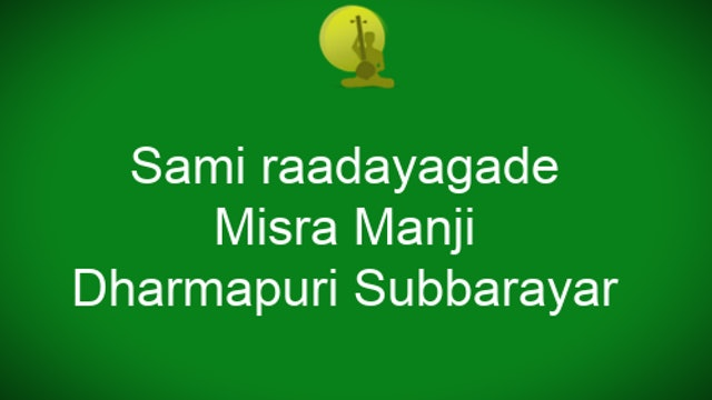 Sami raadayagade – Mishra Manji – Dharmapuri Subbarayer