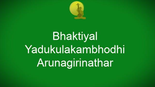 Bhaktiyal - Yadukulakambodhi - Tirupp...