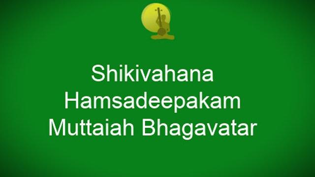 Shikivahana-Hamsadeepakam-Muttaiah Bhagavatar