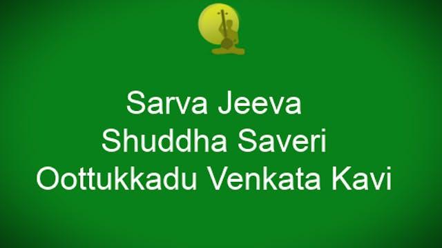 Sarva jeeva – Shuddhasaveri – Oothukkadu Venkata Kavi