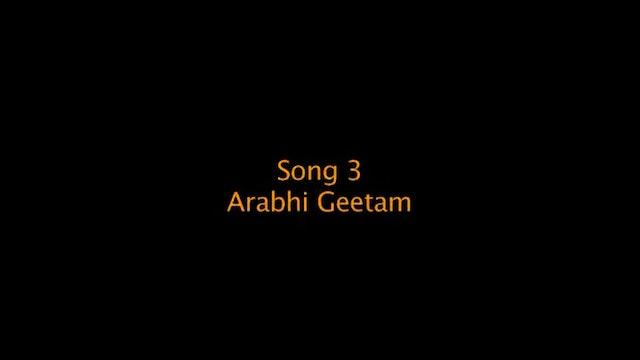 Rereshreerama - Arabhi - Geetam