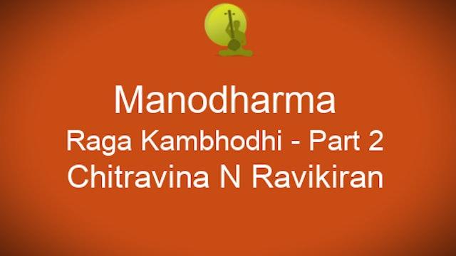 Alapana Raga Kambhodhi - Part 2 - Zoom Session