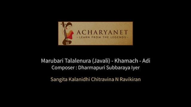 Marubari- Khamach Javali- Dharmapuri Subbarayer