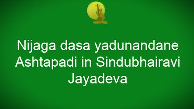 Nijaga dasa yadunandane - Sindhubhairavi Ashtapadi  - Jayadeva