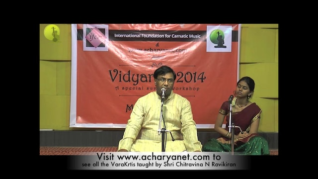 Introduction to Vara Krithis of Muthuswamy Dikshitar