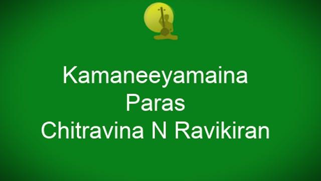 Kamaneeyamaina – Paras Adi Tala Varna...