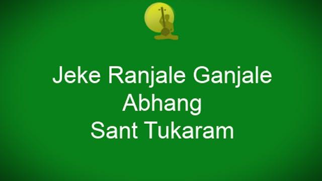 Jeke Ranjale Ganjale - Abhang of Sant...