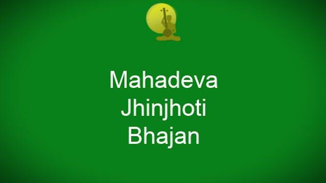Mahadeva - Dr Sriram Parasuram