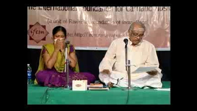 Chintadeerchara– Sowrashtram -Poochi Srinivasa Iyengar