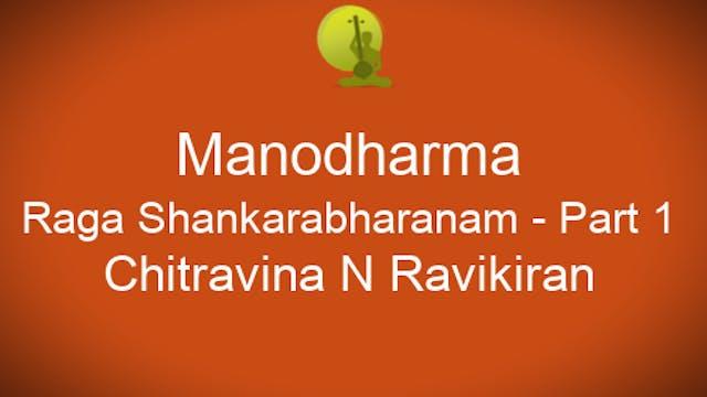 Model Alapana Shankarabharanam Part 1