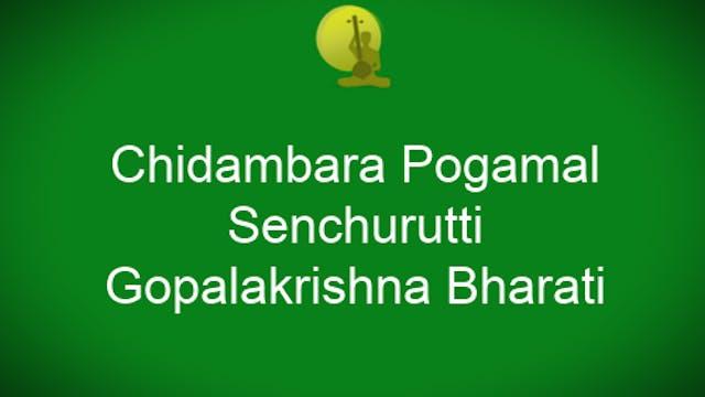 Chidambaram pogamal - Senchurutti - G...