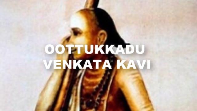 Oottukkadu Venkata Kavi Compositions