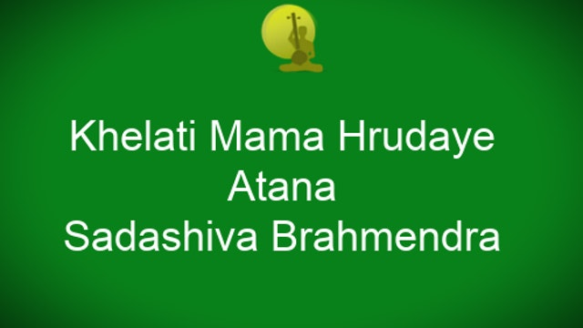 Khelati mama hrdaye- Atana – Sadashiva Brahmendra