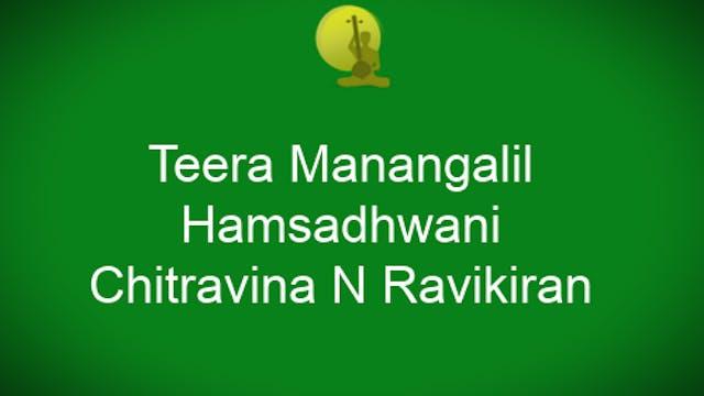 Teeya manangalil – Hamsadhwani – Chit...
