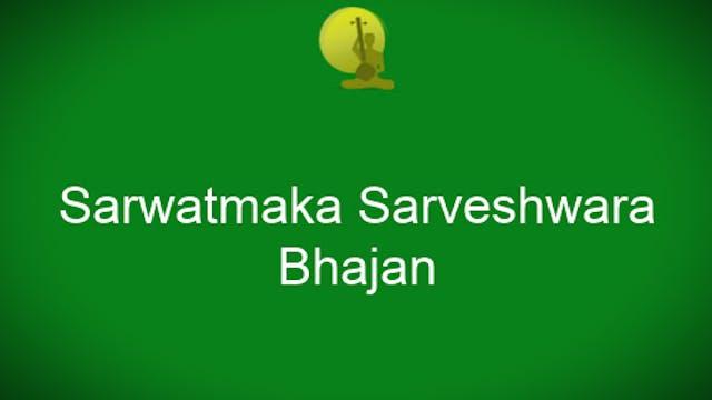 Sarvatmaka Sarveshwara - Dr Sriram Pa...