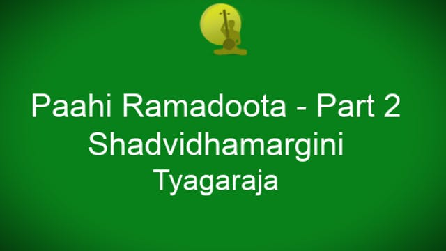 Pahi rama doota – Shadvidhamargini – ...