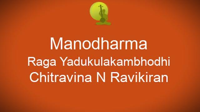 Alapana Yadukulakambhodhi - Zoom Session
