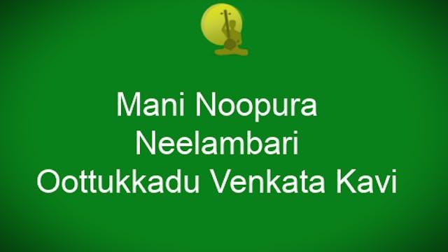 Maṇi noopura – Neelāmbari – Ādi – OVK