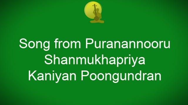 Song from Puranannooru - Shanmukhapri...