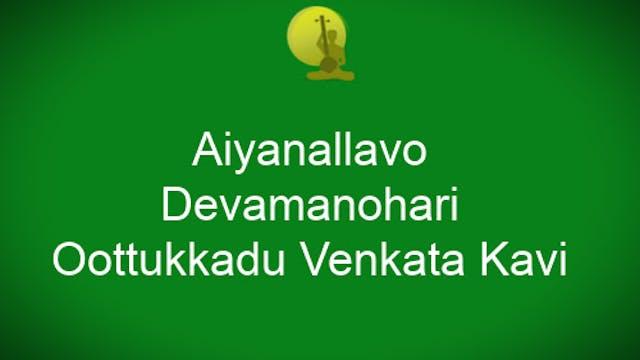 Aiyanallavo – Devamanohari- Oottukkad...
