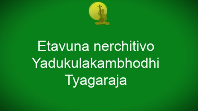 Etavuna nerchitivo-Yadukulakambhodhi-...