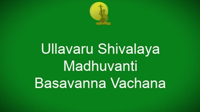 Ullavaru shivalaya - Madhuvanti - Basavanna-Vachana