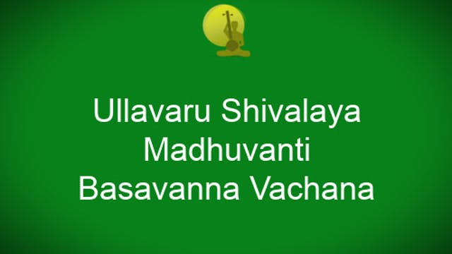 Ullavaru shivalaya - Madhuvanti - Bas...