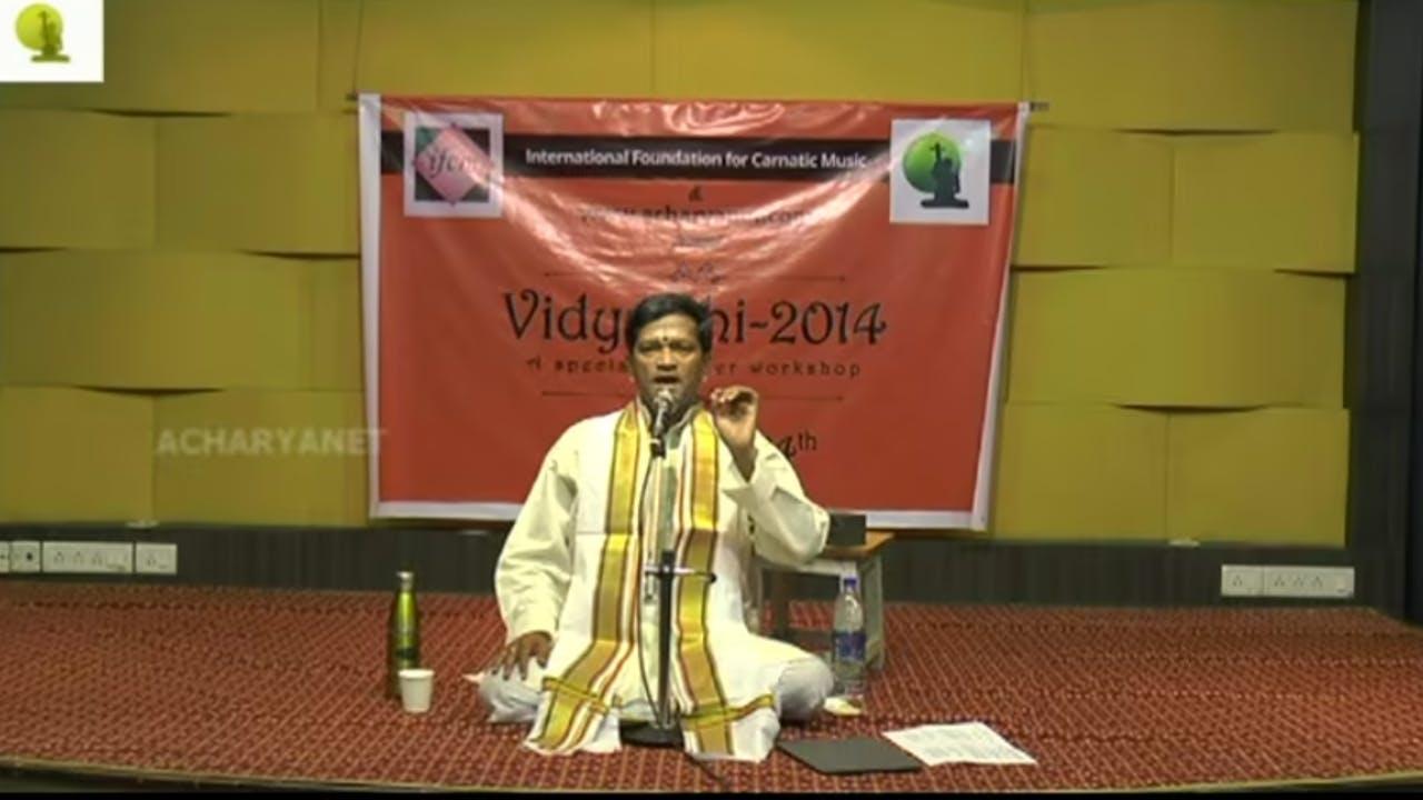 Ganapate – Janaranjani – Muthiah Bhagavatar