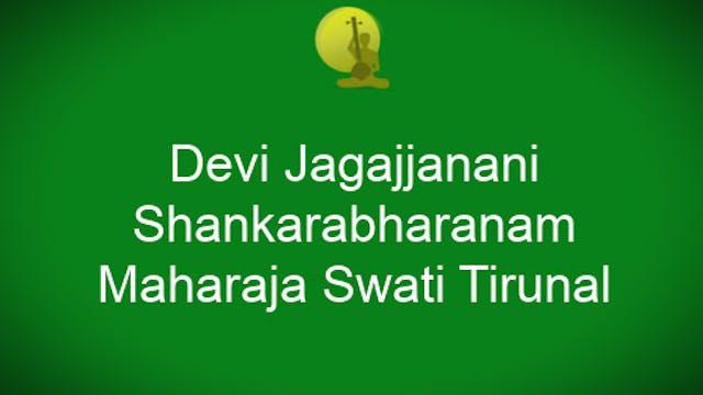 Devijagatjanani-Shankarabharanam- Swati Tirunal