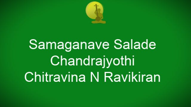 Samaganave Salade - Chandrajyothi - C...