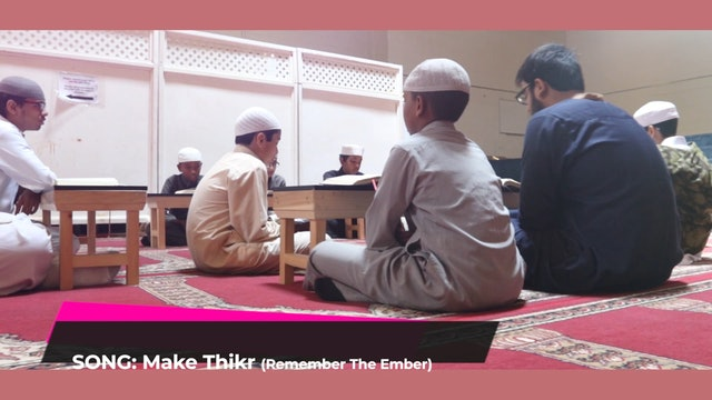 Make Dhikr (Remember The Ember) - Dawud Wharnsby