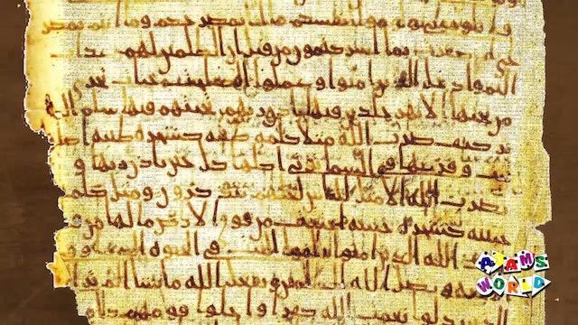 Qaaf for Quran 3
