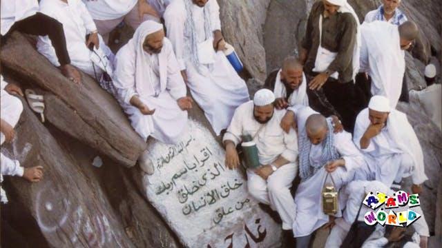 Qaaf for Quran 7