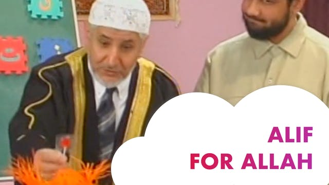 Alif is for Allah