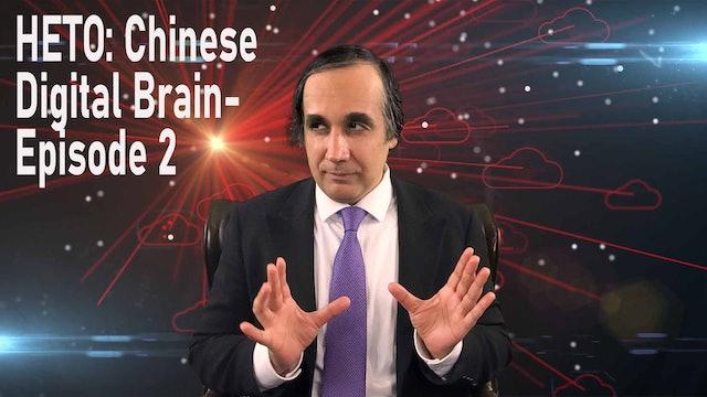 Hetu Chinese Digital Brain Episode 2